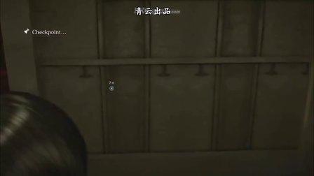 【中文字幕】生化危机6pro难度无伤剧情流程解说 ada篇第四章