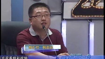 �h大·�c亮前程第十三期 王青�i