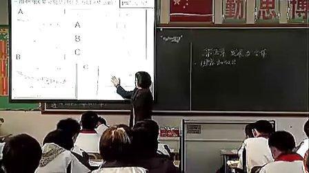 新课程初中地理广东省名师课堂优质课示范课例