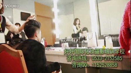"""""""中国好声音""""淄博活动化妆造型工作"""