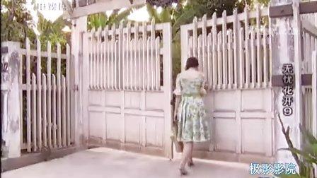 无忧花开(国语版)第09集
