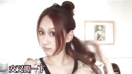 甜美公主头 流行美儿童盘发视频 盘发方法 怎样盘发