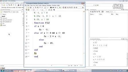 00_matlab基础实用入门(上)