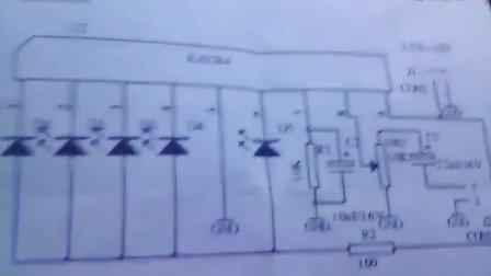 電平指示燈