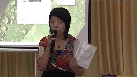 幼儿园数学幼儿视频优质课观摩公开视频-播单杨名师超图片