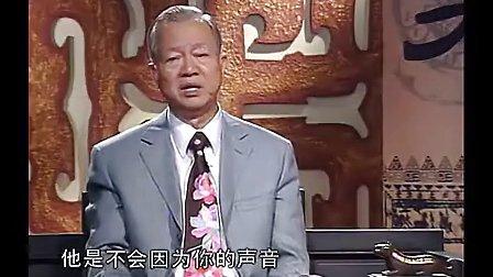 论三国_视频曾仕强【论三国智慧】76最新版曾仕强论