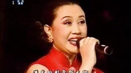 评剧-韩少云、宋丽:小女婿-小河