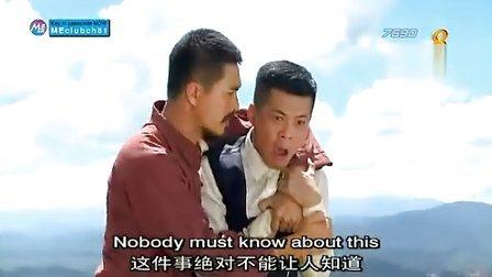 唐山到南洋 (2013) 11【新加坡剧】