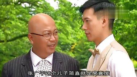 唐山到南洋 (2013) 10【新加坡剧】