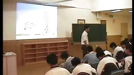 《给自己一片开阔的蓝天》教学课例(九年级心理健康,同乐主力学校:赵健龙)