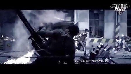 逆战霸占排行榜_张杰 最新MV单曲 逆战 官方版 超清版rf0视频 _网络排行榜