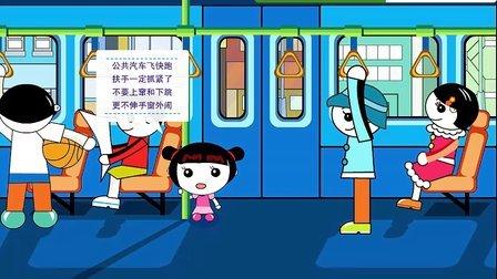 通歌曲之6 坐公共汽车 中文儿歌 儿歌童谣 经典儿歌 儿歌网视频高清图片