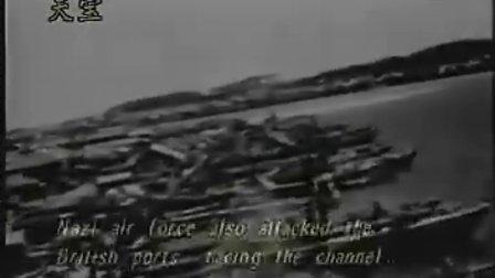 世界大战100年 第三部 第二次世界大战全程实录08