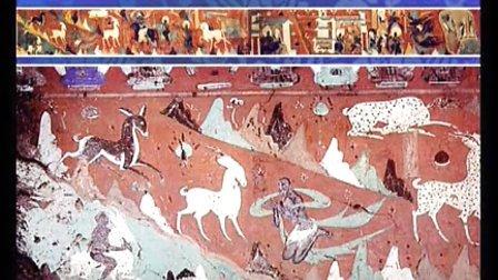 初中美术九年级上册(苏少版)第六课与建筑相伴的壁画