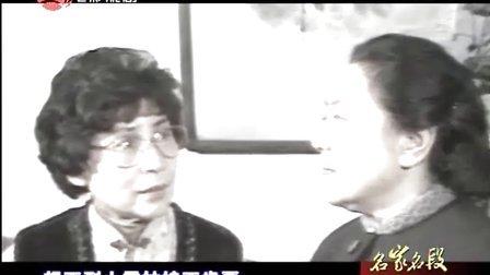 沪剧视频:沪剧小品-两亲家(片段)   石筱英 童芷