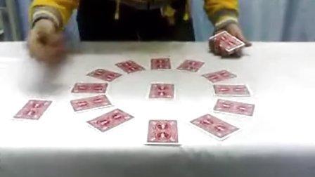 纸牌魔术教学4时钟
