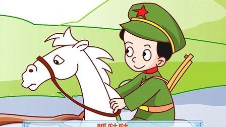 卡通情侣解放军