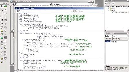 第21章 人事管理系统开发实例