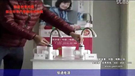 家家爱电热水龙头安装 厨房电热水龙头 快速水龙头 即热式水龙头