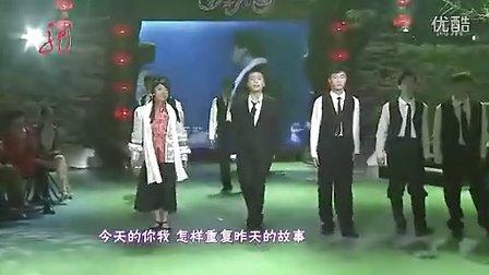 本山快乐营2012新年晚会_标清