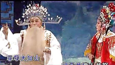 823-潮剧《赵少卿》选段:这一言如地裂山崩