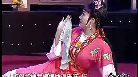 1019-曲剧《红娘》拷红 刘艳丽