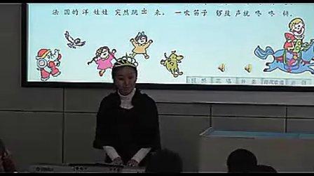 小学二年级音乐优质课视频展示《玩具进行曲》花城版_傅老师视频课堂实录