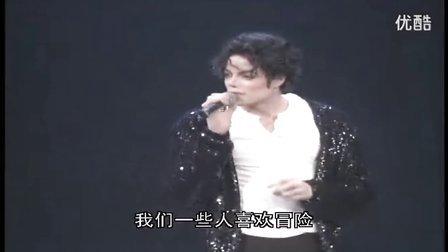 杰克逊经典歌曲高清_迈克杰克逊 经典mv 超清