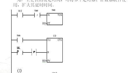 西门子S7-200视频专辑(哈尔滨工业大学)-教程macbook+air+实用技巧图片