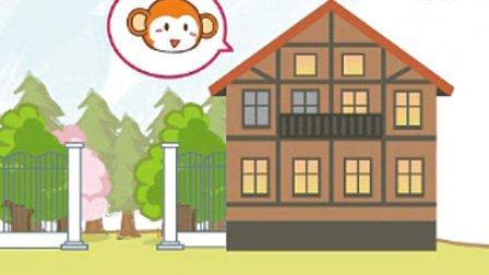 砖头房子简笔画-外贸 砖头单间房子