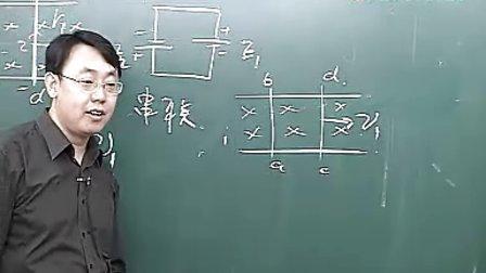 """高中物理宋晓垒 24 高考硕果""""垒垒""""——电学专题训练"""
