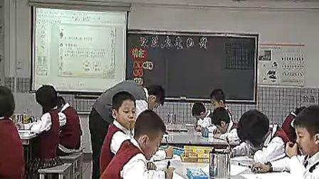 美术―三年级上册―第四单元我和我的故事我和我的故事―岭南