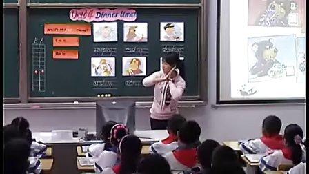 小学四年级英语优质课展示《Unit 4 Dinner time!》_邓梅
