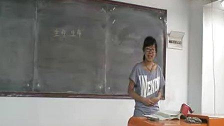 招教考试招聘教师面试语文试讲说课视频