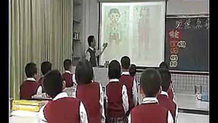 美术―三年级上册―第四单元我和我的故事―岭南版―黎柯程―菊城小学