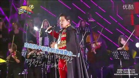 【无限挑战 110702.E256.西海岸高速公路歌谣祭_IV】【韩语中字】
