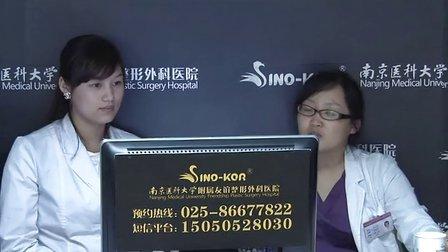 南京友谊医院的专家李冬花讲述无痛冰点脱毛的手术原理