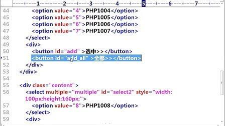 《PHP全集教程专辑》蚂蚁网络mayill-步骤-勾选v全集的操作视频图片