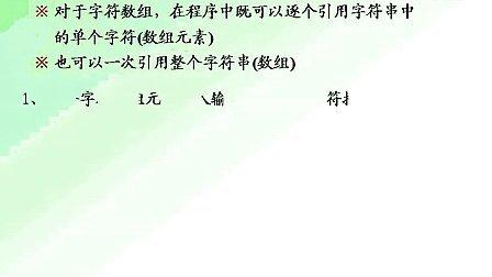 谭浩强版C语言程序设计工厂视频_曾怡主讲教程视频无人图片