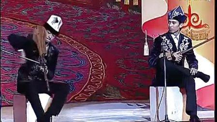 柯尔克孜哭母子 kyrgyzkomuzqu