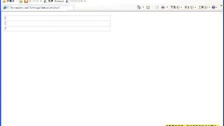 传智播客_韩顺平_php从入门到精通 视频教程 第4讲 图像 表格 实际应用-菜谱 课堂练习-课程表