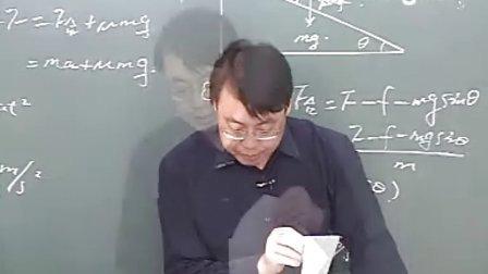 04宋晓垒高中物理步步为赢--新课标v高中1(下频床正视图片