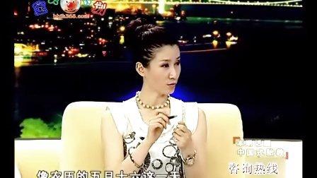 中国经典胎教-婴幼儿早期教育 幼儿教育视频