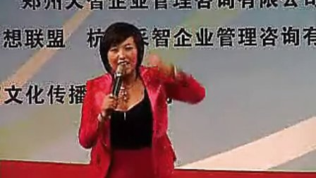 徐鹤宁最新演讲视频