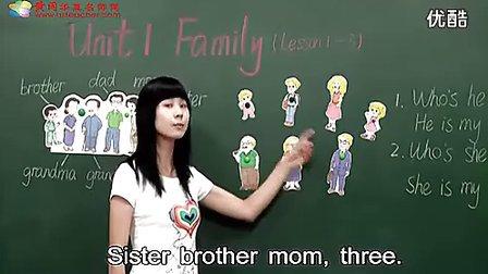 黄冈名师教学视频小学英语二年级