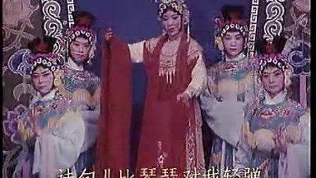 梨园公会 中国河北梆子经典大全 宝莲灯