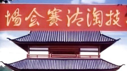 秀逗泰山09