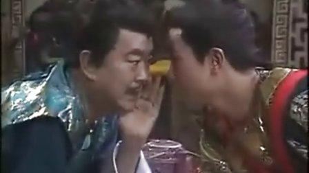 点对鸳鸯嫁错郎[国语] 29