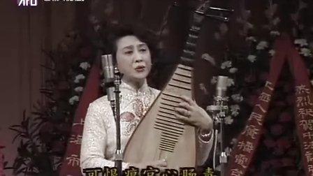 中法评弹演唱会精选(五)