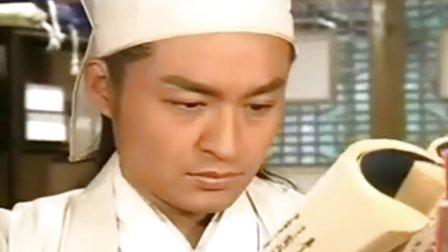 马景涛《新蜀山剑侠传》罂粟小姐谍战电视剧图片